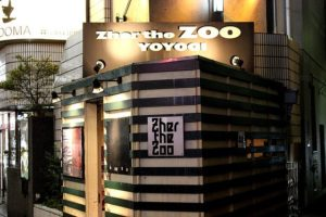Zher the ZOO