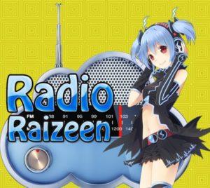ラジオ雷神