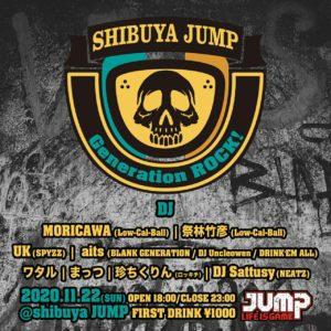 JUMP AROUND -Generation ROCK-