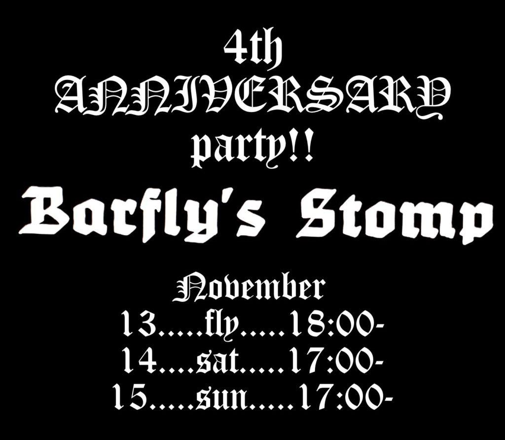バーフライストンプ4周年パーティ
