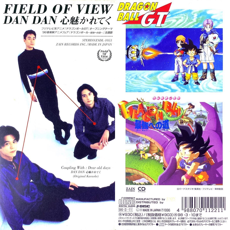 DAN DAN 心魅かれてく/FIELD OF VIEWドラゴンボールGT OP(1996年~1997年)#センチメンタルグルーヴ#sentimental_groove #アニメ #アニソン #8cmCD #ドラゴンボールGT #ドラゴンボール #FIELDOFVIEW #鳥山明 #短冊CD #JPOP #anime #animesong
