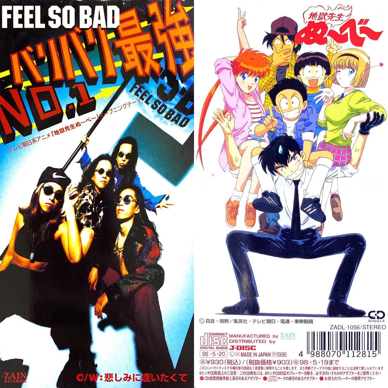 バリバリ最強No.1/FEEL SO BAD地獄先生ぬ〜べ〜 OP(1996年~1997年)#センチメンタルグルーヴ#sentimental_groove #アニメ #アニソン #8cmCD #短冊CD#地獄先生ぬ〜べ〜 #FEELSOBAD #少年ジャンプ #JPOP #anime #animesong