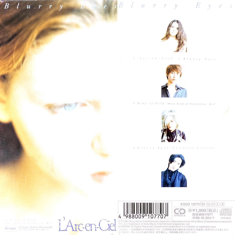 Blurry Eyes/L'Arc〜en〜CielD・N・A² 〜何処かで失くしたあいつのアイツ〜 OP(1994年)#センチメンタルグルーヴ#sentimental_groove #アニメ #アニソン #8cmCD #短冊CD#DNA2 #LArcenCiel #桂正和 #少年ジャンプ #JPOP #anime #animesong