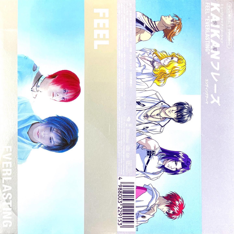 EVERLASTING/FEEL快感・フレーズ ED1(1999年~2000年)#センチメンタルグルーヴ#sentimental_groove #アニメ #アニソン #8cmCD #短冊CD#快感フレーズ #FEEL #少女コミック #JPOP #anime #animesong