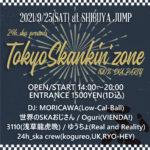 Tokyo skankin'zone